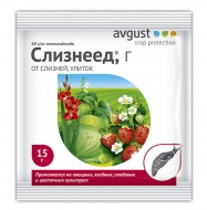 Avgust crop protection Слизнеед